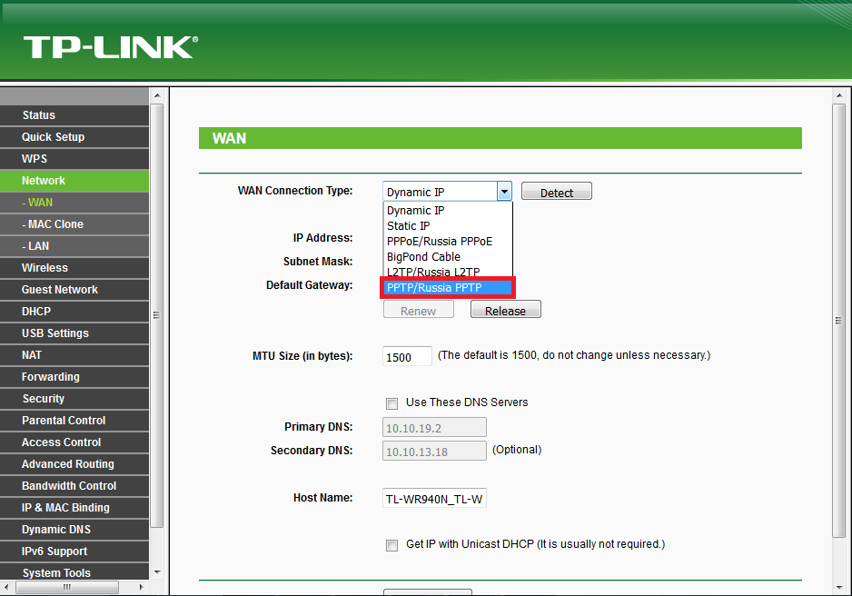 How To Configure Vpn On Tp Link Router Manually